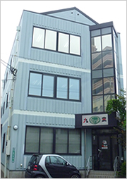 本社ビル(福岡市南区大楠)
